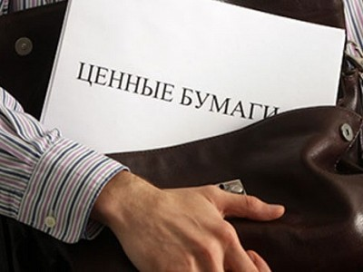 Разработка и регистрация проспекта выпуска акций